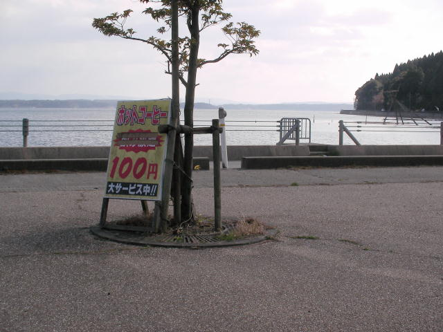 コーヒー100円看板