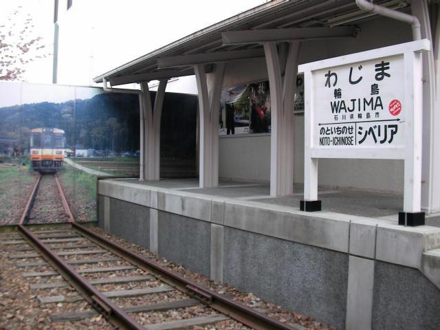 道の駅 ふらっと訪夢
