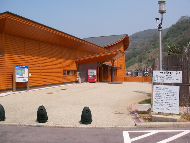 道の駅 珠洲塩田村