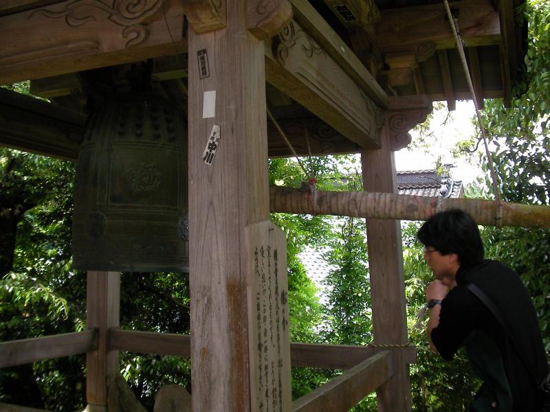 「竹に虎の釣り鐘」