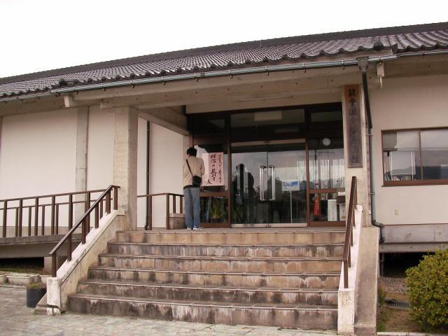 能登国分寺展示館