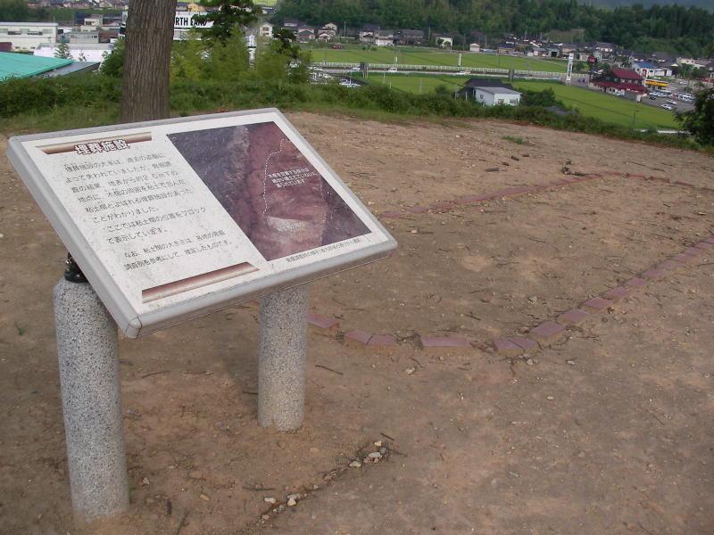 埋葬施設跡