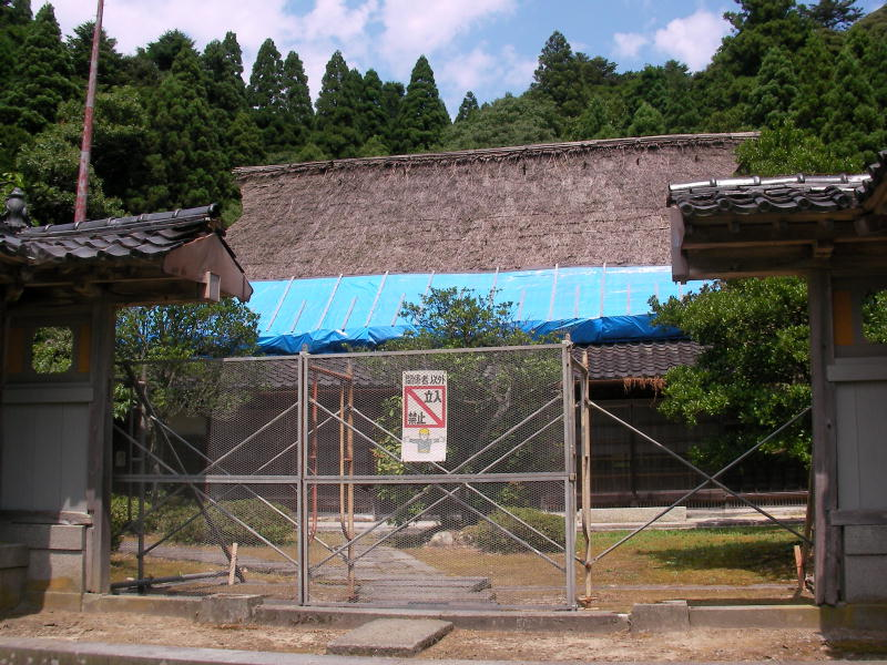 加賀藩十村役 岡部家