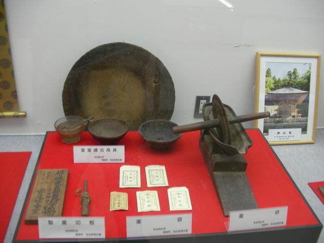 昔の製薬道具