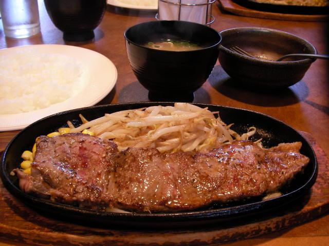 ステーキの田中屋