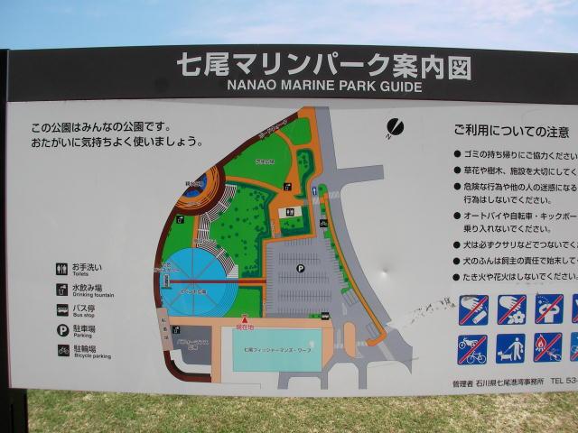 周囲は公園として整備